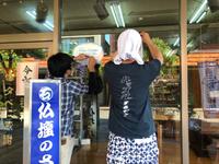 中通り商店街の吹き出しヽ(^◇^*)/ ワーイ
