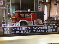 中町で爆音Σ(・□・;)