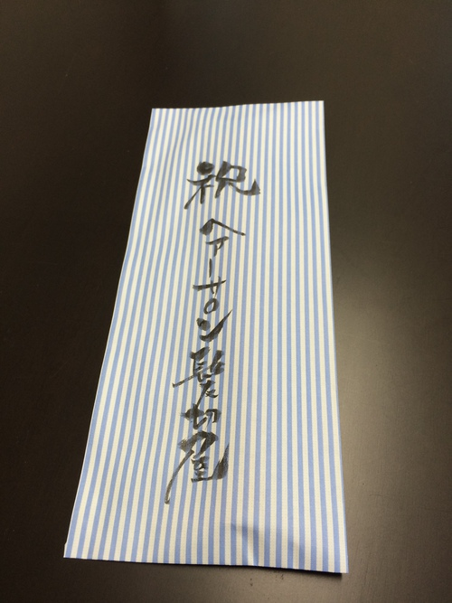 卒業・入学おめでとうキャンペーン
