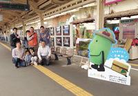 酒田駅で写真展