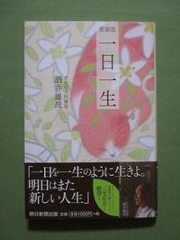 トットコトットコ/お気に入りの1冊-vol.32.33