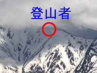 ANA機から「朝日連峰」