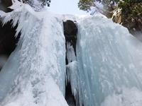 「二の滝氷柱」過去画像の比較