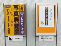 鶴岡アートフォーラム