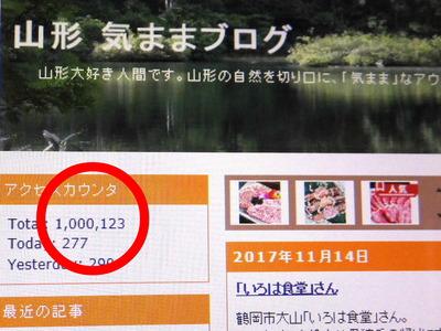 1,000,000PV