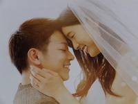 映画「8年越しの花嫁」