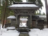 「玉川寺」さん
