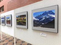 日本山岳会フォトクラブ写真展