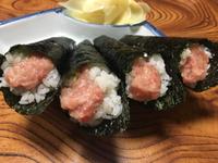 『八方寿司』