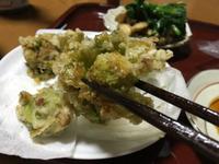 『ばんけ天ぷら』