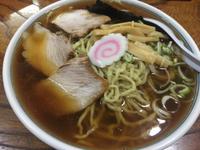 『田村食堂』