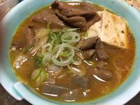 『永井食堂もつっ子』