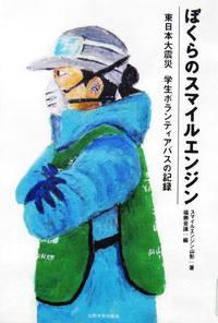 2014年度「小荷駄のみどり出版文化賞」発表