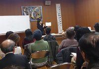 市民講座「山形で児童書の翻訳を仕事にするということ」開催しました