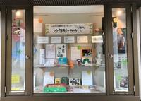 図書館の玄関でボランティアの紹介展示がはじまりました
