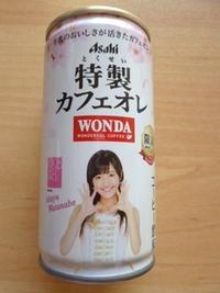 WANDAまゆゆ缶