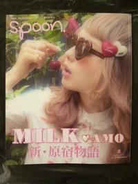 MILK×AMO×spoon.