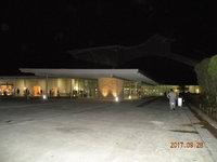 荘銀タクト鶴岡 (鶴岡市文化会館)