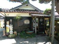 古民家カフェ「藤の家」へ
