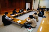 企画運営会議
