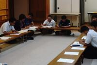 実行委員会の会議