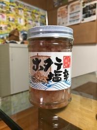 今週の社長   温海温泉のお土産 2019/03/16 06:16:00