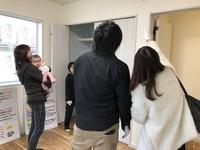 酒田市新築完成内覧会   ご来場ありがとうございました 2019/03/18 11:31:04