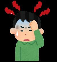 簡単に頭痛を見分ける方法!