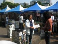 土と平和の祭典とbascとmerryプロジェクト 2009/10/30 08:46:18