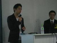 田舎で働きたいIT系クリエイターのための勉強会 2009/11/16 14:01:31