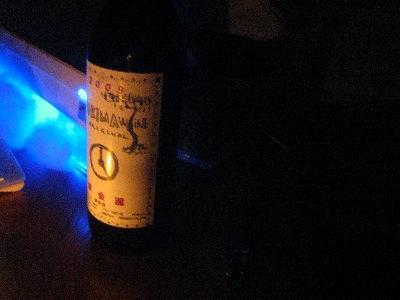紫金園で手作りしたワイン