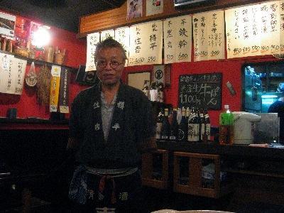 山形料理を気軽に楽しめるお店 新宿「樽平」