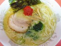 東京 稲荷町にて赤湯ラーメンが楽しめる「凡凡ハウス」 2010/01/22 11:05:20