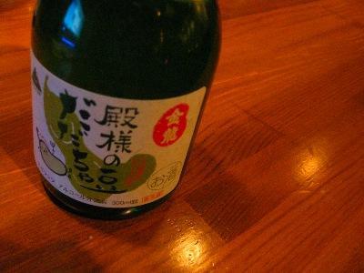 1回「山形ナイト」報告!!:だだちゃ豆のお酒