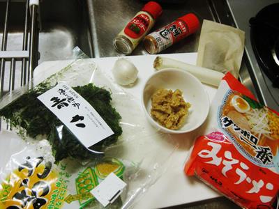 赤湯ラーメンを家庭で再現するための材料