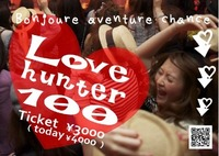 庄内ガールズミーティング「LOVE HUNTER100」 2010/08/28 16:53:30