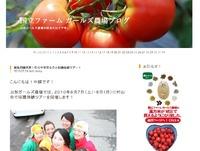 高橋菜穂子さんの「ガールズ農場」でイベント! 2010/07/30 13:44:29