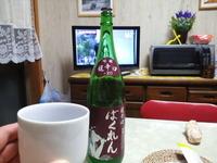 嬉し飲み(^O^)