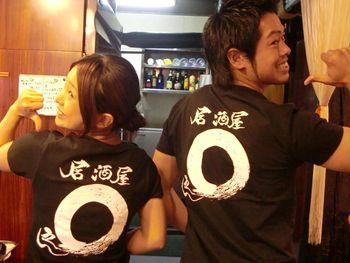 完成!『居酒屋えん』Tシャツ!!