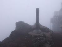 富士山「剣が峰」