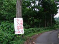 池ノ平公園