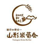 yamagata -komebukai