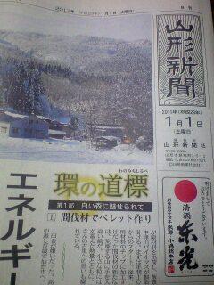 2011年01月07日