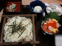 「うなさかはん~海菜魚藩~」に行ってきました♪