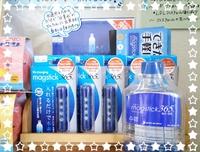 熱中症の予防にマグスティックで水素水!