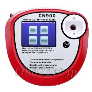 CN900キープロ