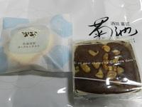 菓匠菊池のタルト
