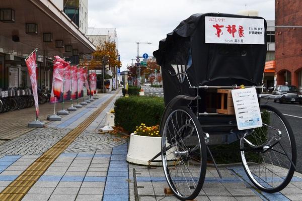マリーン5清水屋「京都展」