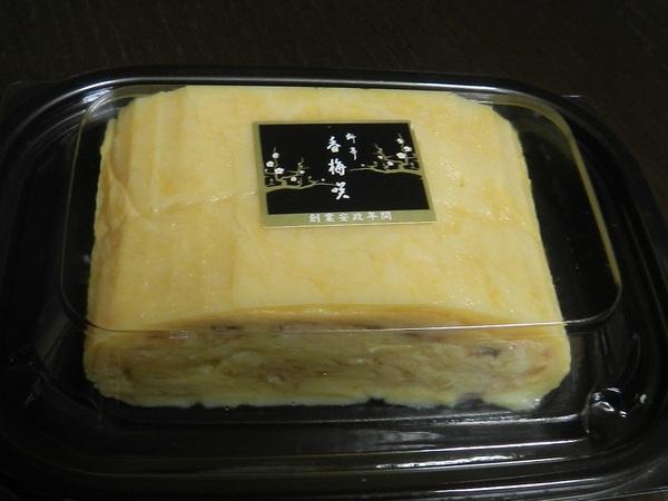 料亭香梅咲(かめざき)の玉子焼き