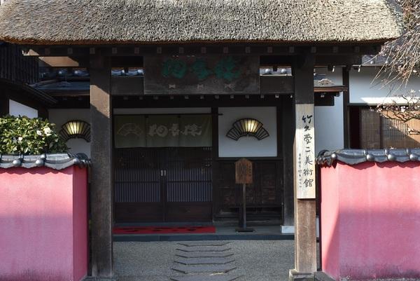 香梅咲・相馬楼と久村の酒場